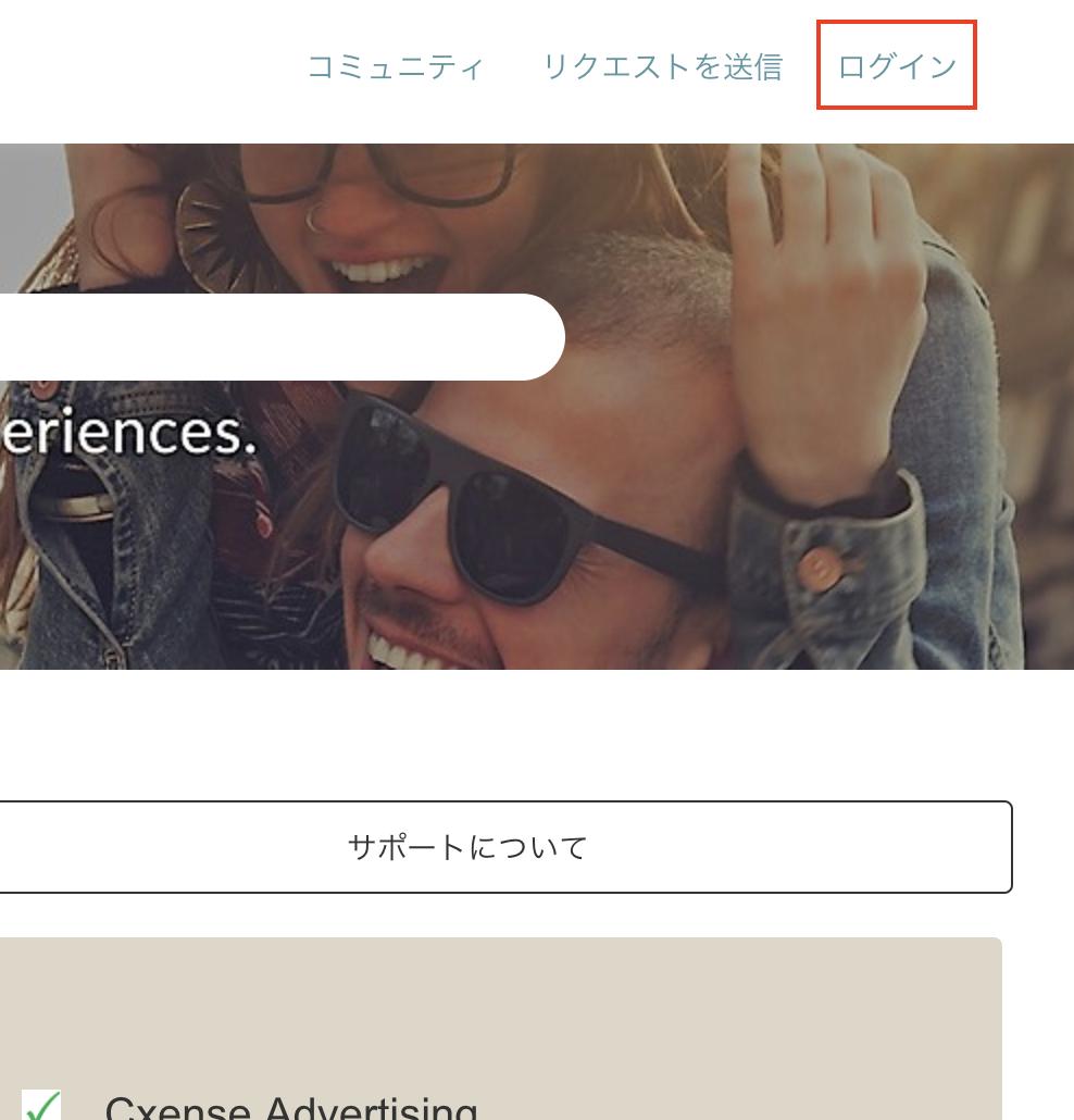 screenshot_2017-12-04_15.58.30.png